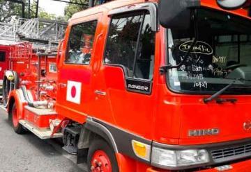 Japón dona a Bomberos de El Salvador una motobomba