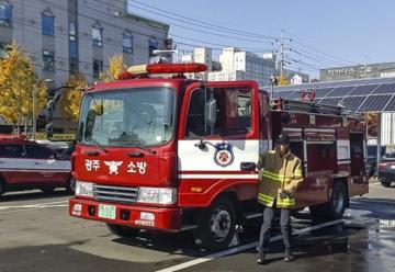 Corea dona equipos a los bomberos de Paraguay