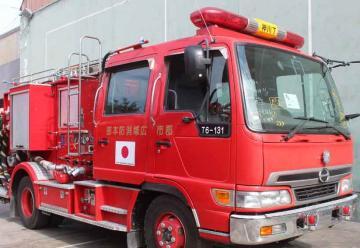 Bomberos reciben diez vehículos donados por Japón