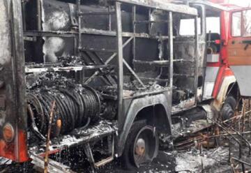 Campaña para restaurar Autobomba de Bomberos de Ramona